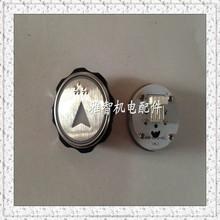 Brand new elevator button , XHB-R34D-A01