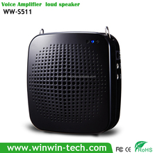 Portable teaching voice amplifier high power car amplifier