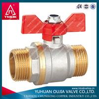 gasoline ball valve