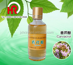 best quality organic oregano oil is one of the feed additive drugs Digestive Pharma Products