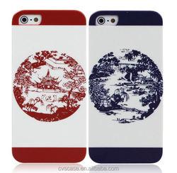 Oriental Style Paper Cut Plastic 3D Sublimation Phone Case for i6
