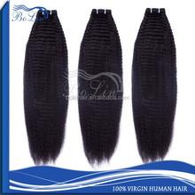 Ali express Wholesale Hair Bundle Kinky Hair