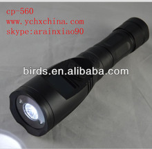 cp-560,led railway flashlight,dvr recorder with rechargeable flashlight