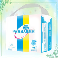 disposable breathable adult diaper