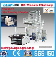 DGFB-02 Best selling automatic mini plastic PE film blowing machine
