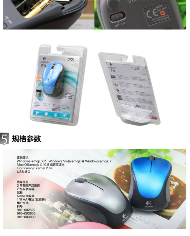 2.4ghz Wireless Mouse for Logitech accessories with fast react for small hand