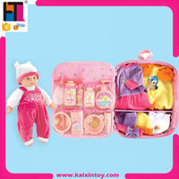 TOP soft lovely baby doll for kids
