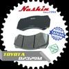 brake shoe, car brake pads, top quality brake pad