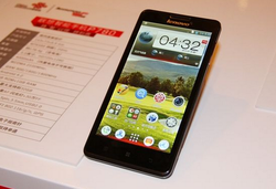 original 5.0inch lenovo p780 quad core MT6589 1.2GHz dual sim card android4.2 smartphone