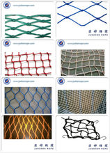 Cheap weaving nylon monofilament fishing net