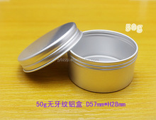 80ml empty aluminum candle jars wholesale. round metal can for candle
