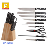 2015 as seen on tv kitchen knife sets , 9pcs stainless steel knife set with pp handle