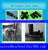 3K Strength light plain and twill carbon fiber tube