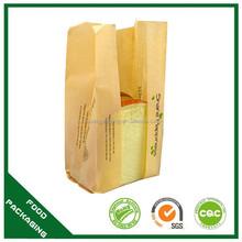 auto machine made beautiful shopping paper bag