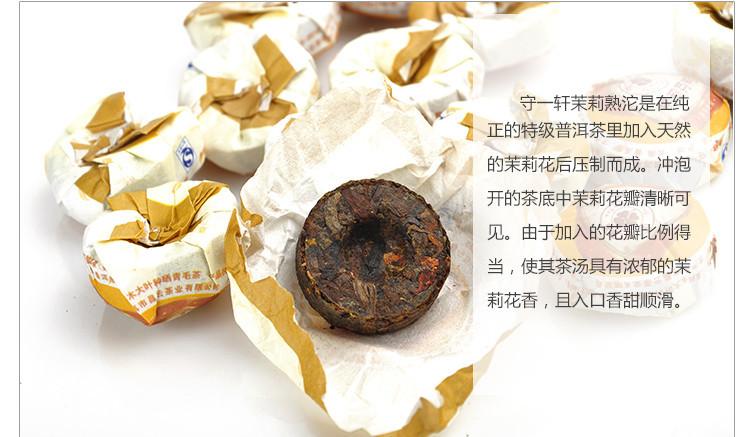 moli-ripe-16pcs-a-bag (2)
