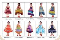 Children girls tie dye long maxi casual beach dress