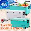 Traveling box large 48L(50.7Qt) keep cool chill ice warm Japan made outdoor big fishing HOLIDAY LAND COOLER CBX 48L W
