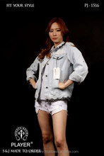 PJ-1516 Fashion Jeans for Women
