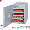 Mini food dryer for vegetable and fruite Made in Japan