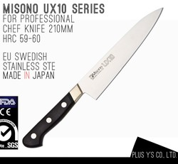 Misono damascus kitchen knife UX 10 series Made in Japan