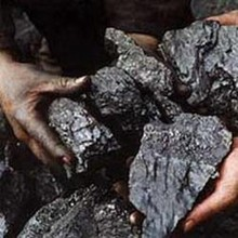 Coal from Kuzbass