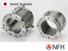 stockist wanted NFK exhaust joint at yahoo south korea at reasonable price