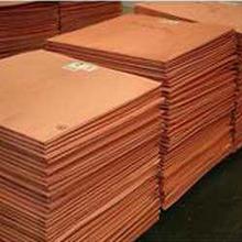 Copper Cathode 99.9% Pure
