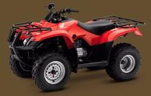 Factory price for 2014 HONDA FourTrax Recon ATV