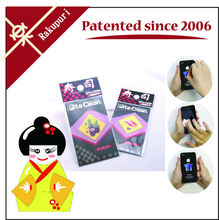 Smartphone Microfiber Screen Cleaner designed sticker for digital products as advertising and marketing tool for phone cases