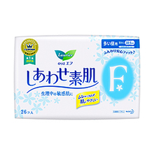 High quality and Easy to use sanitary napkin with negative ion with super absorbent polymer
