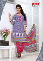 Plain Casual Salwar Kameez