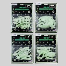 PUZZLE 3D DINOSAUR GLOW IN DARK 4ASST STYLES GOV LOGO BLISTER CD #G16832
