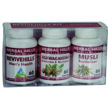 Nutritional Supplementary plan for men's health - Mens Power kit