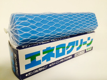 Easy to use Japanese laundry soap to remove tough stains