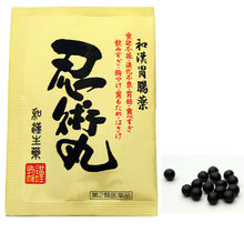 Stomach drugs for sale! Japanese medicine exporting / light weight
