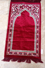 muslim prayer rug cheap price