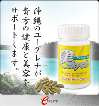 Healthy and Safe Amino acid dha euglena beauty cycle capsules for Young and old