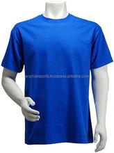 Adult Short Sleeve Cotton t-shirt - Men's size S,M,L,XL,XXL,XXXL,XXXXL