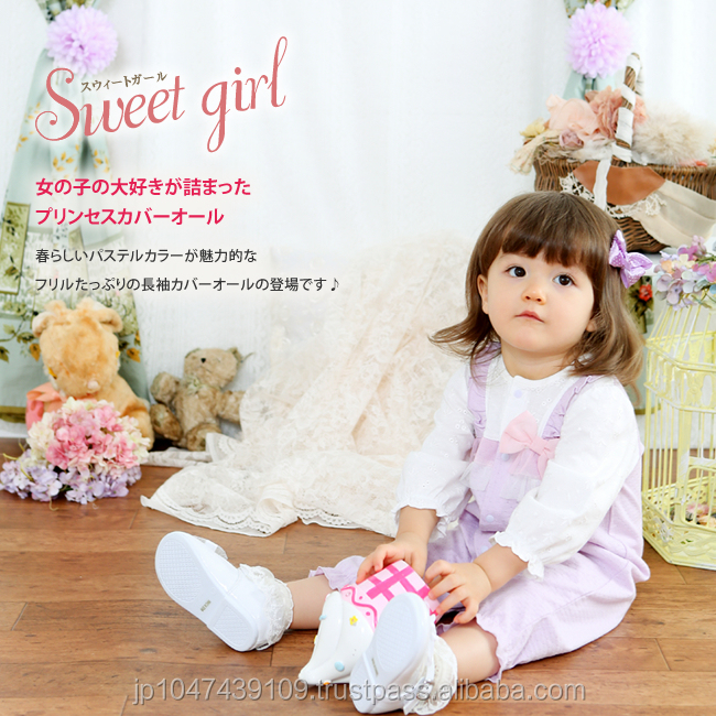Japanese Designer Clothing Brands Japanese Designer Baby Clothes