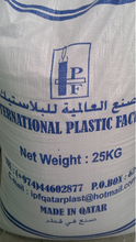 Plastic Recycle Raw material