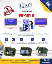 Long Range Water Locator Best Water Detector Machine WF-101 B