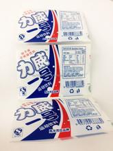 PVC shrink sleeve film for beverage bottle label, PVC print heat shrink sleeve, gravure printing shrink wrap for packing