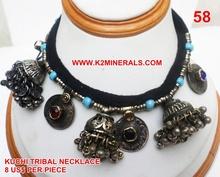 Afghan,choker,bellydance,gypsy,portugal,necklace/3906