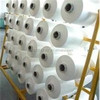 100% Polyester DTY Yarn 450D/192F RW FD NIM