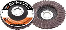 TRUSCO GP top mini size 50 X diameter 9. 6 mm 5 pieces # 100.