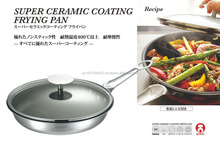 Reliable ceramic coating non-stick frying pan , other pots and pans available