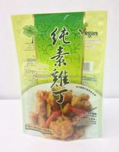 3 side seal bag for packing pure vegetarian chicken,transparent bag for vegetarian product,cooler plastic bag for frozen food