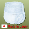 Durable and Professional huggies diapers wholesale Adult Diaper with Functional made in Japan