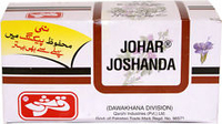 Qarshi Johar Joshanda 30 Sachets (Herbal Tea Herbal Cold & Flu Remedy)