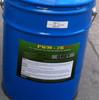 PWM-2K Modified Polyurea Elastomeric Waterproofing Membrane
